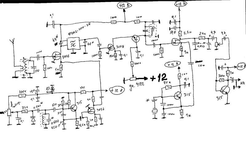 схему на базе трансивера